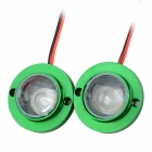 Universal 6W 20lm 532nm 2-LED Green Light Motorcycle Stoplights Brake Lamps - Green (DC 12V / 2 PCS)