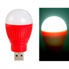 0.8W 400lm 4 x 5730 LED Super Bright White Light USB Powered Mini LED Night Lamp - Red