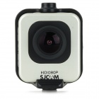 "SJCAM M10 1.5"" LCD 12.0MP 2/3"" CMOS 1080P Wide Angle Full HD Outdoor Sports DV Camera - Silver"