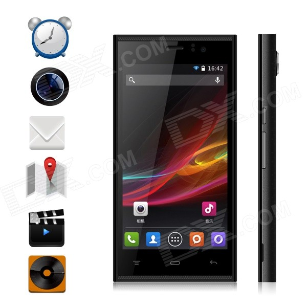 VKWORLD VK460 Android 4.4 Quad-Core 3G Phone w/ 4.5 IPS, GPS,1GB RAM, 4GB ROM, WiFi - Black vkworld vk460 android 4 4 quad core 3g phone w 4 5 ips gps 1gb ram 4gb rom wifi pink