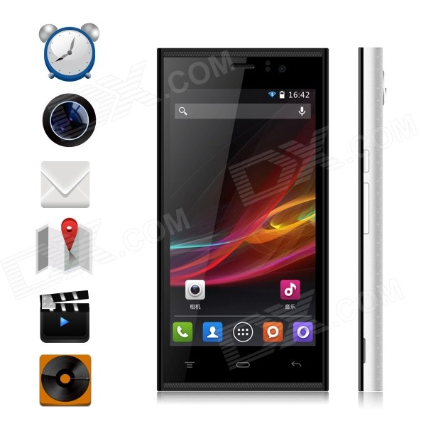 VKWORLD VK460 Android 4.4 Quad-Core 3G Phone w/ 4.5 IPS, GPS,1GB RAM, 4GB ROM, WiFi - White vivo xplay3s x520a 6 quad core android 4 3 4g mobile phone w 32gb rom 3gb ram gps wifi white