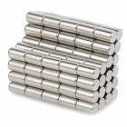 3 x 4.8mm Cylindrical NdFeB Magnet - Silver (100PCS)