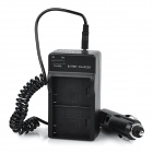 Dual-Slot Battery Charger Charging Dock + Car Charger Set for SJ4000 - Black