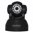 "WANSCAM JW0009 1/4"" CMOS MJPEG 0.3MP Wireless Day/Night Security IP Network Camera - Black (EU Plug)"