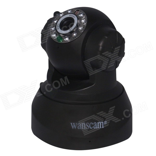 how to set up wanscam wireless ip camera