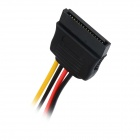 4-Pin X300 / X505 SATA Power Cable - Black + Red