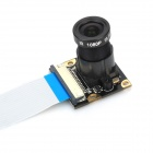 Waveshare Zooming Camera Module w/IR LEDs for Raspberry Pi B / B+ / A+