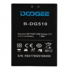 DOOGEE Rechargeable Replacement 2500mAh 3.7V Li-ion Battery for DOOGEE FIND DG510