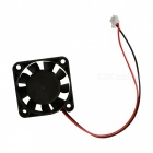 Geeetech 3D Printer Extruder 12V 2-Pin Cooler Axial Fan - Black