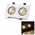 XZD-TDC203F 6W 3000K 90lm 2-COB-LED Warm White Light Deckenleuchte - Silver (AC 85 ~ 265V)