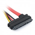 X300 / X505 SATA Data / Power Cable - Black + Red + Yellow (60cm)