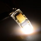 HH202 G4 3W 180lm 3500K COB LED Warm White Light Lamp (12V)