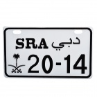DIY Arabic Style SRA 20-14 Pattern Decorative License Plate Sticker for Car - White + Black