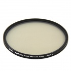 NISI Universal 82mm PRO CPL Ultra Thin Circular Polarizer Lens Filter for Camera