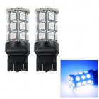 Merdia T20 3W 110lm 10000K 27-SMD 5050 LED Blue Car Brake Light Lamp - White + Black (12V / 2 PCS)