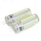 JRLED G4 5W Bluish White Light LED Corn Lamp (AC 220V / 2PCS)