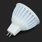 MR16 3W 260lm 3500K 3535 LED Warm White Light Spotlight - White (12V)