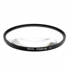 82mm Close-Up +1 / +2 / +4 / +10 Lens Filters Set - Black (4PCS)