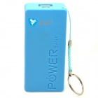 Universal 5V 2600mAh Li-ion Battery Power Bank w/ Strap - Blue