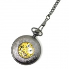W21 Men's Zinc Alloy Mechanical Analog Pointer Pocket Watch - Black