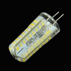 HZLED G4 3W 180lm 3000K 72-3014 SMD LED Warm White Dimming Lamp - White (AC 220V)
