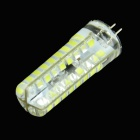 HZLED G4 4W 250lm 6000K 72-2835 SMD LED White Dimming Lamp - White (AC 220V)
