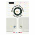 "Lens Guard Ring Sticker for IPHONE 6 4.7"" - Golden"