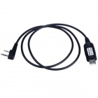 Baiston BST-USBK1 USB Programming Cable for Walkie Talkie - Black (1m)