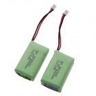7.4V 600mAh Lipo Battery for R/C Models (2 PCS)