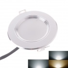 Dimmable 3W 280LM 3000K/4500K/6500K 12 x 5730 SMD Natural Cool & Warm White Light Lamp (85~265V)