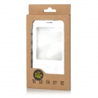 Flip-open PU Leather + PC Case for Huawei G7 / C199 - White