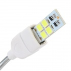 Mini 1W 65LM 6000K White Light 4 * LED USB Light - White + Silver