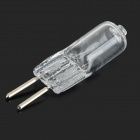 Universal G4 50W 50lm 3000K Warm White Halogen Light Car Lamp (12V)