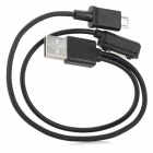 USB to Micro USB + Magnetic Data/Charging Cable for Sony / Samsung / LG / HTC - Black (20cm)