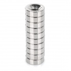 12x4-4mm NdFeB N35 Square Magnet w/ Hole - Silver - Silver (10PCS)