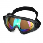 Outdoor Multi-Functional Sporty Goggles for Snow Skiing - Black + Multicolored