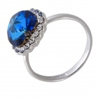 Rshow Exquisite 18K RGP Heart Shaped Ring - Blue (Size 9)