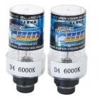 D4C / D4S / D4R 35W 3200lm 6000K White Light HID Xenon Car Lamps - Black + Transparent (2 PCS)