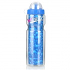NUCKILY R015 Convenient Water Bottle for Biking Cycling - Blue (400mL)