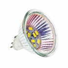 MR16 2W 110lm 6500K 9-SMD 5730 LED White Light Flower Lamp Bulb - White (DC12V)