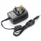 AC Power Adapter Charger for Raspberry Pi X-Series Expansion Board (UK Plug / 90cm)