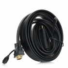 1-to-3 HDMI Male to VGA Female AV Converter Cable w/ 3.5mm / Micro USB - Black + Gold (300cm)
