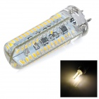 JR-LED MR16 / G6.3 6W LED Dimming Light Warm White 500lm SMD 3014