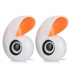 Whelk-shaped USB 2.0 Wired Desktop Speakers w/ 3.5mm / Volume Control - White
