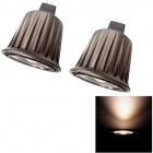Qslighting MR16 5W LED bombilla blanca neutral (ac / DC 12V, 2PCS)