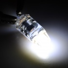 HH210 G4 3W COB LED Bluish White Light 180lm Lamp (AC/DC 12V)