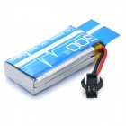 JJRC H8C-10 Replacement 650mAh / 7.4V Li-polymer Battery for H8C & F182 Series - Blue + Silver