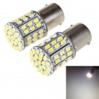 1156 6.4W LED Car Backup Light / Steering Lamp White 6000K 230lm 64-SMD 1206 (12V / 2PCS)