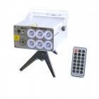 S06 18W RGB LED Laser Stage Lighting Projector w/  Sound Mode / IR Remote - Silver