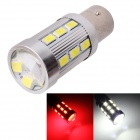 MZ 1157 12W LED Car Brake / Backup Lamp White + Red 6000K / 700nm SMD 5630 Constant Current (12~24V)